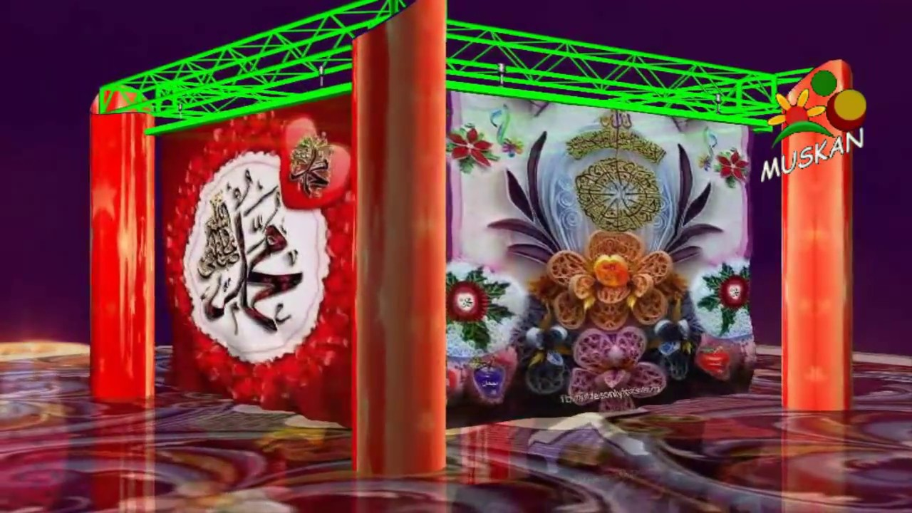 allah wallpaper //..3d name of allah tala..//.. - YouTube