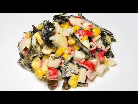 Салат с морской капустой, кукрузой и крабовыми палочками