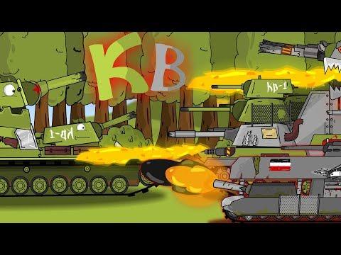 Кв-54 атакует-мультики про танки