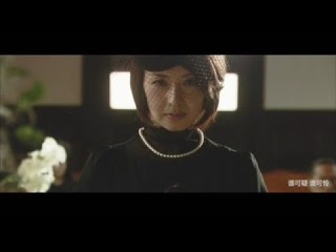 私以内全员恶女丨日本恶女混剪 血腥爱情故事