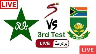 Super Sports Live Cricket Match Today Online Pakistan vs South Africa 3rd Test 2019