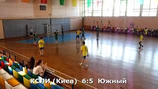 Гандбол. Южный - КСЛИ (Киев) - 10:14 (1-й тайм). Турнир О. Великого, г. Бровары, 2002 г. р.
