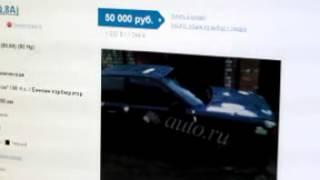 Продажа авто с пробегом   объявления, иномарки 37(Смотрю объявления о продаже автомобилей. Ищу самые выгодные предложения. луганск авто купить автомо..., 2012-12-16T15:15:24.000Z)