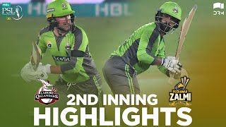 Lahore Qalandars vs Peshawar Zalmi | 2nd Inning Highlights | HBL PSL 2020 | MB2E