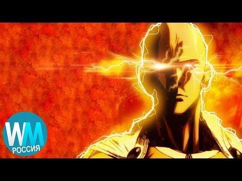 10 Аниме Сил, Которые Могут Победить Любого