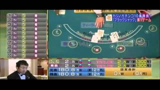 カジノ萬遊記 Vol.1 済州新羅ホテル(韓国)ブラックジャック編Part1
