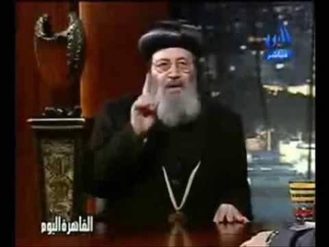 الأنبا بيشوى يؤكد ان زكريا بطرس شاذ جنسيا  وقواد وديوث