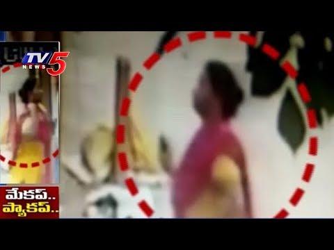 కస్టమర్లలా వచ్చి... బంగారంతో పారిపోయిన కిలాడీలు..! | Hyderabad | TV5 News
