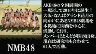 MC 西川貴教 (T.M.Revolution) アシスタント しらほしなつみ ゲスト NMB48 山本 ...