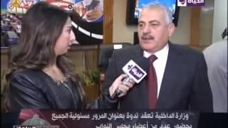 بالفيديو.. سعيد طعيمة: أزمات المرور مسئولية المواطن