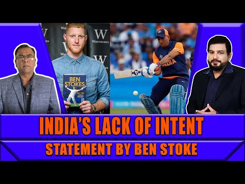 India's Lack of Intent Statement by Ben Stoke | Basit Ali Show