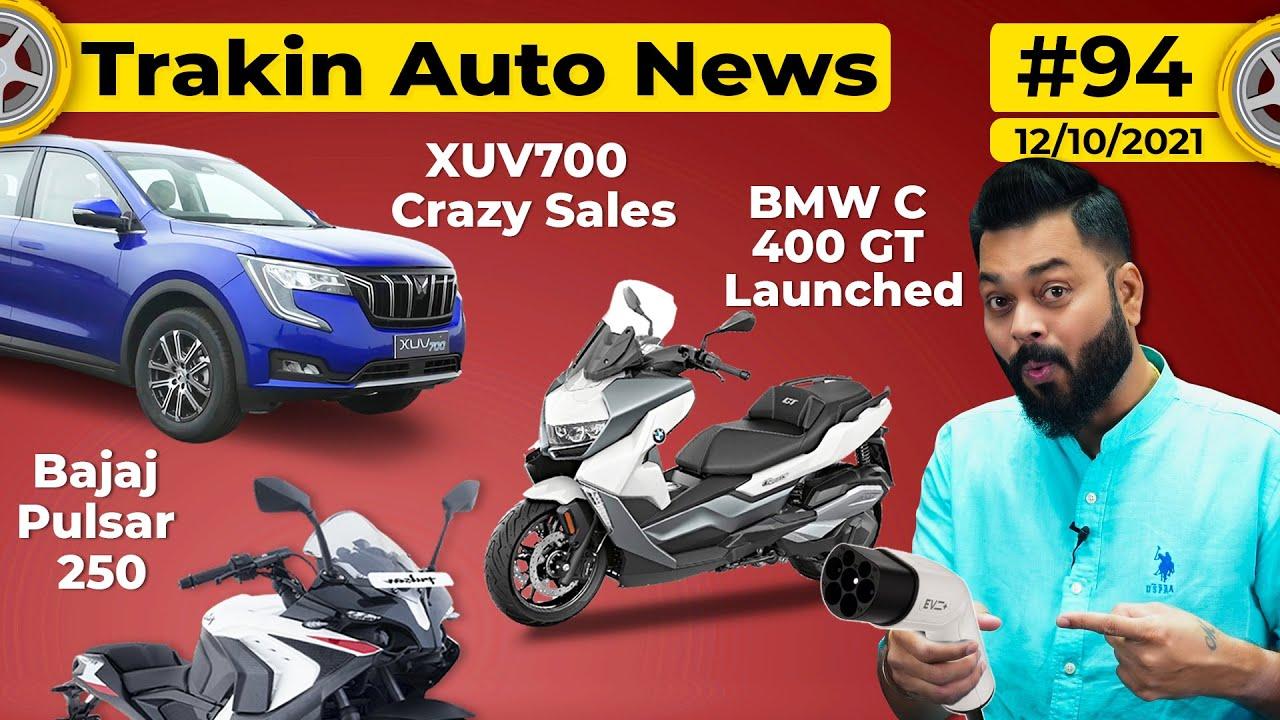 Pulsar 250 Launch Date, Mahindra XUV700 Sale, Tata Punch 5⭐,Hero Pleasure Plus Xtec, MG Astor-#TAN94