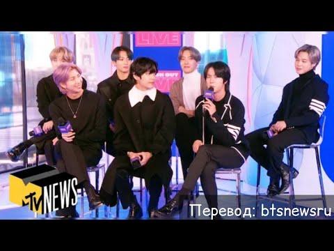[Rus Sub] [Рус Суб] Интервью BTS для @ MTV NEWS 2020 - (방탄소년단)