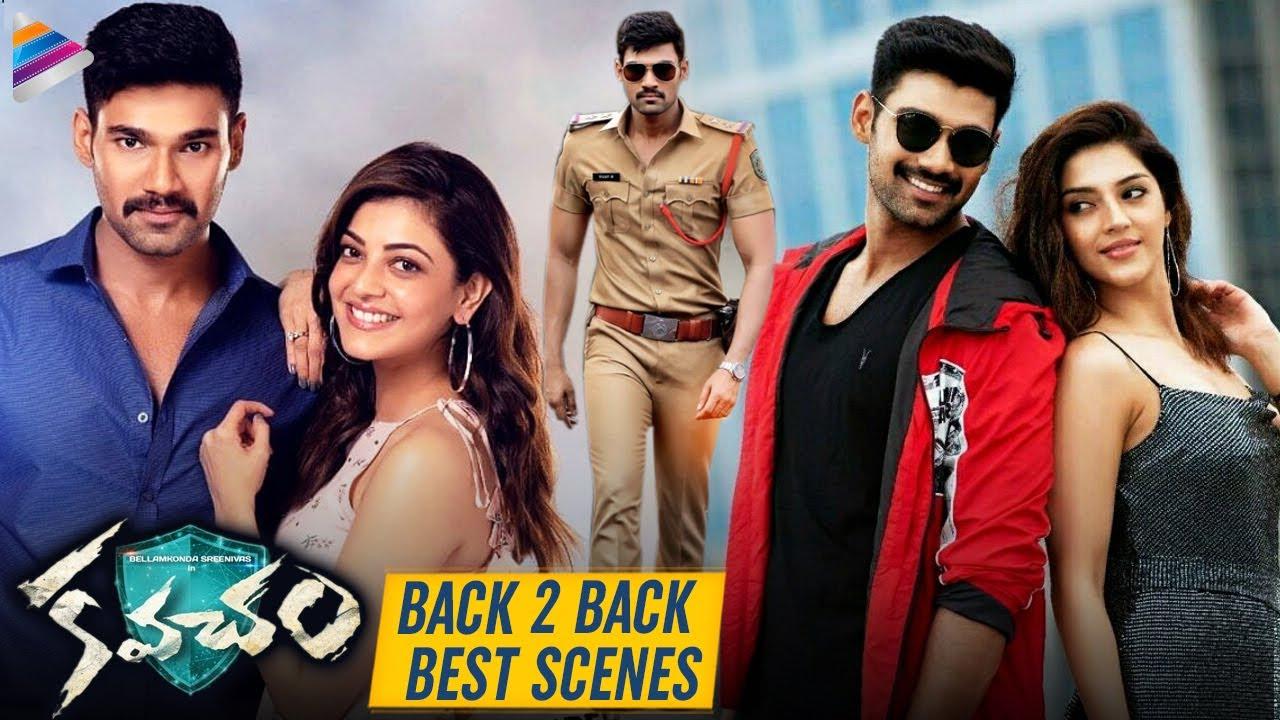 Download Kavacham Movie B2B Best Scenes | Kajal Aggarwal | Bellamkonda Sreenivas | Mehreen Pirzada