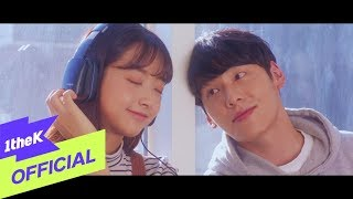 [MV] Onestar(임한별) _ I can't take my eyes off you(넌 나의 전부)
