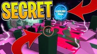 ROBLOX SPEED SIMULATOR 2 SPACE UPDATE! *UNLOCKING SECRET DIMENSION!*