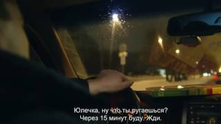 """ЛиС - Юля Соколова и Константин Лисицын (сериал """"След"""")"""