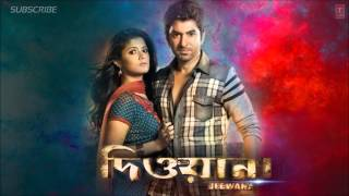 Deewana Bengali Movie Title Track (Full Song) Ft. Jeet & Srabanti - Shaan, June Banerjee