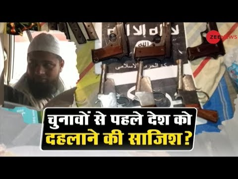 ISIS module arrest: Conspiracy to scare the nation before general elections 2019?