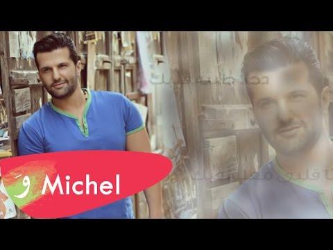 Michel Rmeih - Jen Aalayk [Official Lyric Video] (2016)/ ميشال رميح - جن عليك