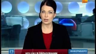 Алматинский учитель истории завоевывает симпатии казахстанцев