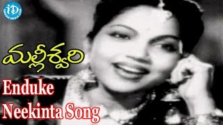 Enduke Neekinta Song - Malleswari Movie Songs - NTR, Bhanumathi
