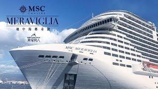 """地中海郵輪旗下最新同最大嘅一艘船:地中海傳奇號。呢架船係被稱為""""世界..."""