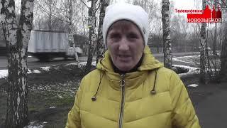 Программа «Новозыбков» 30.01.2020 г.