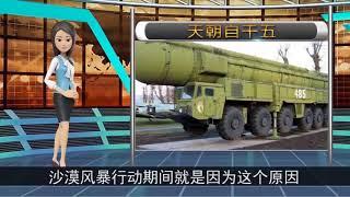 突发,一枚导弹掉头冲往美国西海岸,边境响起刺耳警报声!中国东风10A核常兼备威力强悍!