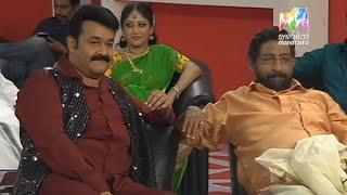 Mazhavillazhakil Amma I Part 4 - Nadisha, Tini Tom, Baburaj & Shajon
