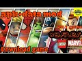 Lego marvel superheroes game download on android