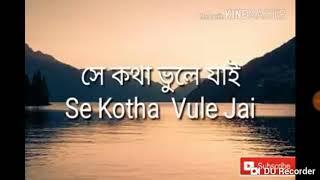 শুদ্ধ সুন্দর ঈশ পুত্র তুমি //Bengali Christian Song