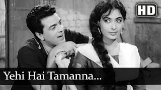 Yehi Hai Tamanna (HD) - Aap Ki Parchhaiyan Song - Dharmendra - Supriya Choudhury
