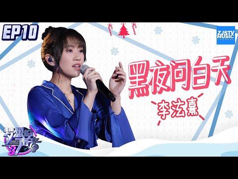 [ CLIP ] JJ3EP10 20181229 /HD/
