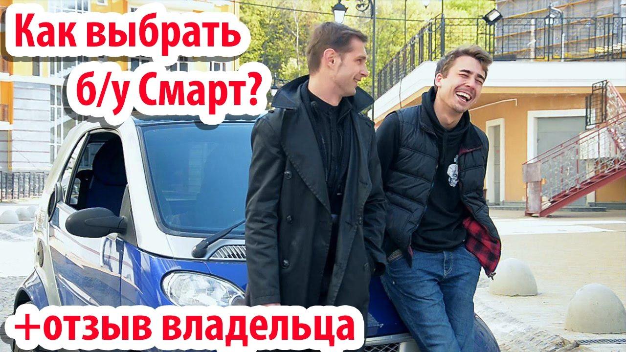 Официальный сайт марки mercedes-benz в украине. Легковые и внедорожники mercedes-benz.