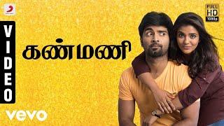 Gemini Ganeshanum Suruli Raajanum - Kanmani Video | D. Imman | Atharvaa