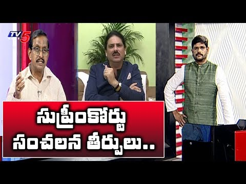 CJI office under RTI Act | TV5 Murthy Special LIVE Show | TV5 News teluguvoice