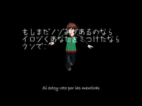【UTAUカバー】THREADNATION【DarkGio Kiseki】