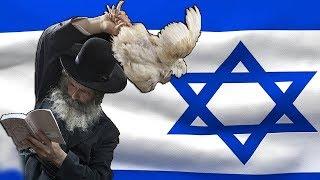 Yahudiler Hakkında Bilmediğiniz Gerçekler, Daha önce Hiç Görmediğiniz Gelenekler