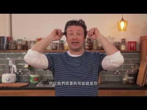Jamie's Italian HK - Recruitment Video