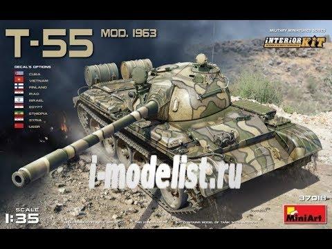 """Сборка модели танка """"Т-55"""" фирмы """"MiniArt"""" в 1/35 масштабе. Часть шестая (финальная).."""