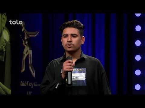 حامد محمدی - زلیخا - گزینش پاپ Hamid Mohammadi - Zolaikha - Pop Auditions