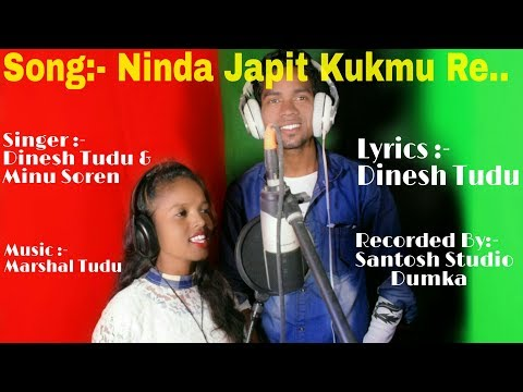 Ninda Japit Kukmu Re || Santhali Video Promo || Dinesh & Minu ||