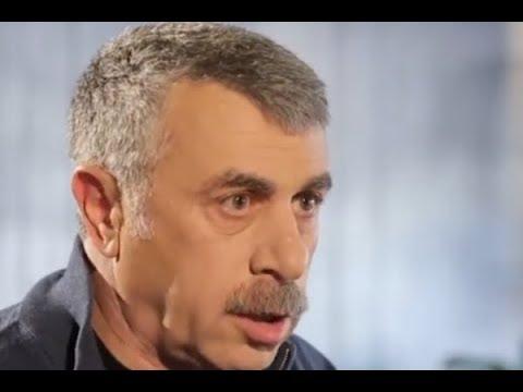 Доктор Комаровський про