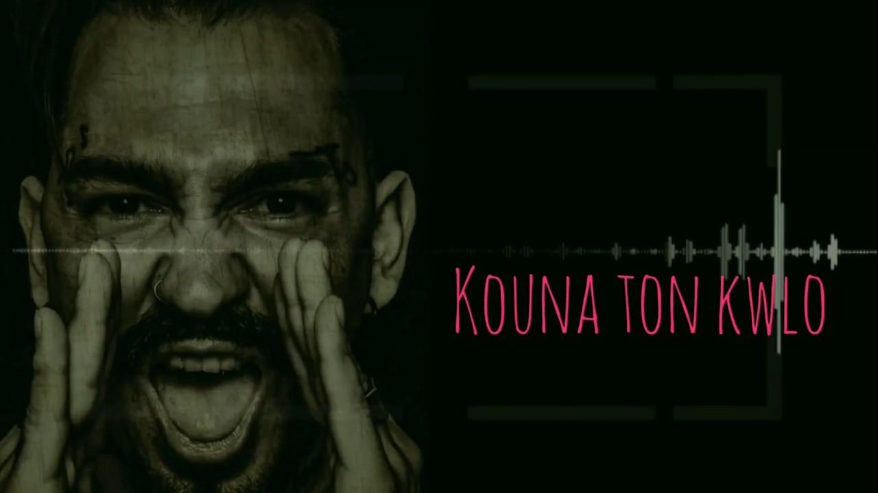 Download Akis Polyxronopoulos Kouna ton lo-kw
