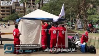 مصر العربية | الهلال الأحمر يستعد لأي طوارئ ثالث أيام عيد الأضحى