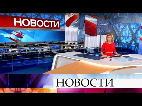 Выпуск новостей в 10:00 от 27.07.2019
