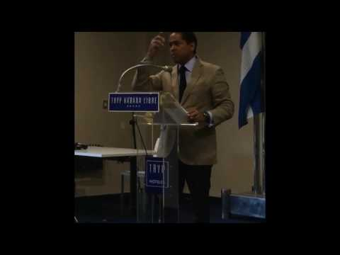 Prof. Rafael Cox Alomar - Cuban Bilateral Investment Treaties - Havana, Cuba (Oct 18, 2016)