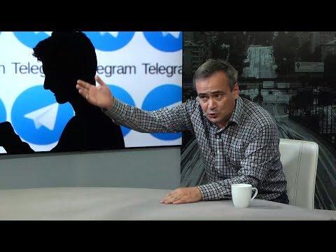 Дуров, ФСБ и Telegram
