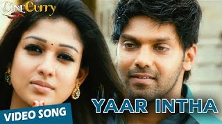 Yaar Intha Video Song | Boss Engira Bhaskaran | Arya, Nayantara